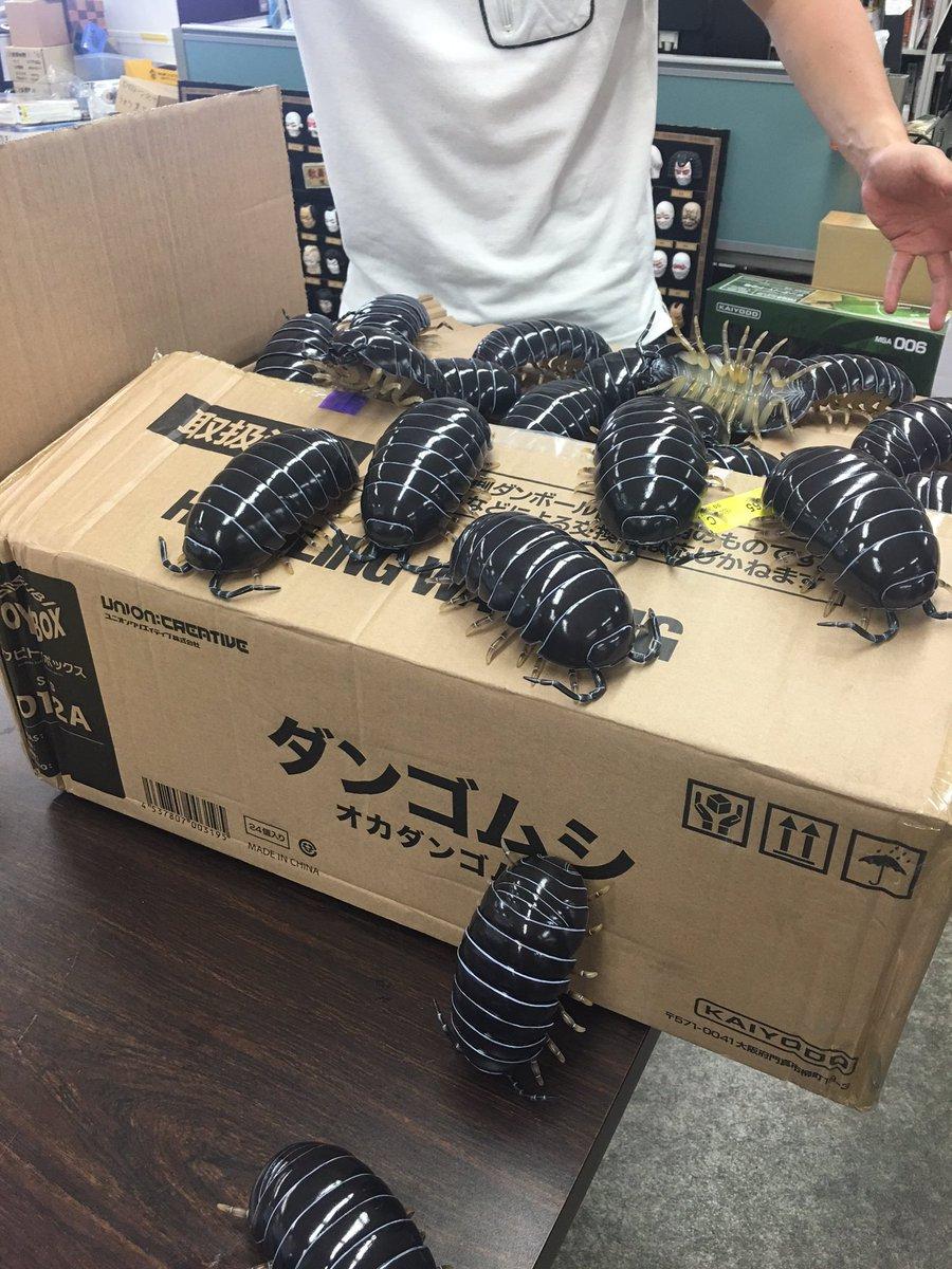 中国から届いたダンゴムシのサンプルを見るために段ボールケースを開けようとした開発担当のK君が箱から出てきたダンゴムシにたかられてしまい手がつけられない状況になってしまっている。