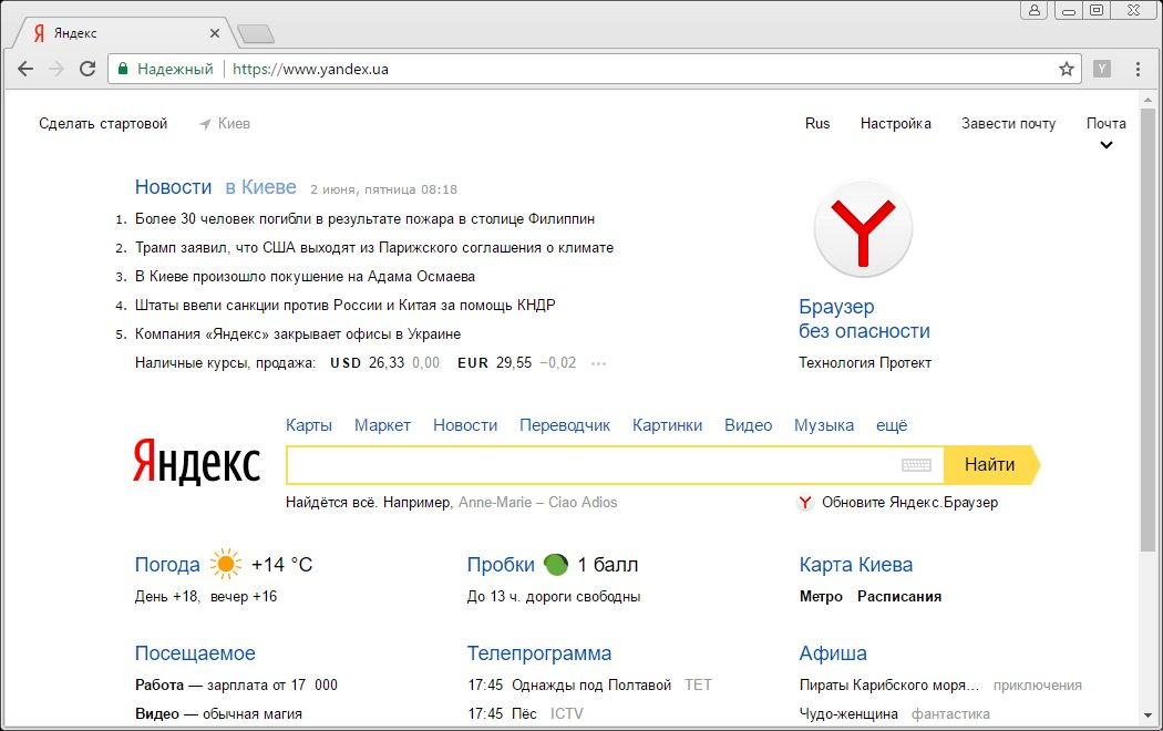 Русские прокси socks5 для парсинга ключевых слов A-Parser 1 1- продвинутый парсер ПС, кейвордов, контента где купить приватные прокси для накрутки кликов на сайт- купить прокси socks5 лист для zennoposter