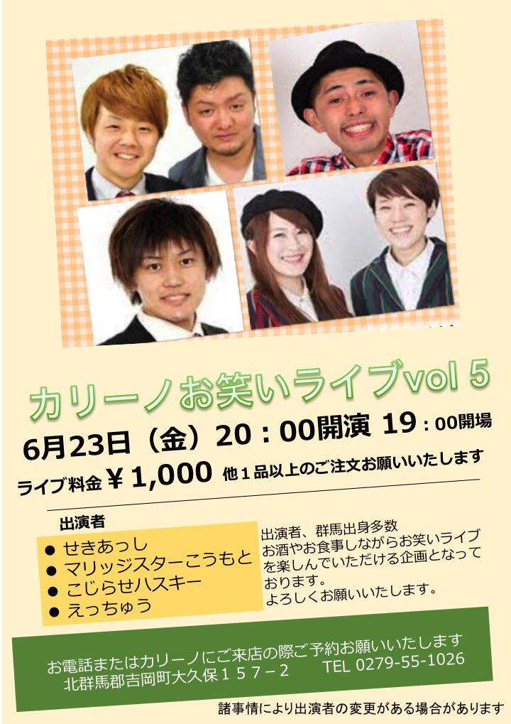 橋爪ヨウコ - JapaneseClass.jp