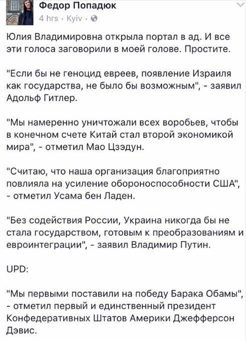 Тимошенко: Газовый контракт 2009 года помог Украине выиграть в Стокгольмском арбитраже - Цензор.НЕТ 3456