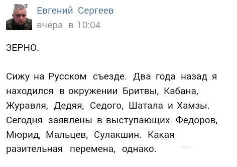 """""""Вольно!"""", - Путин отдает армейскую команду участникам экономического форума в Санкт-Петербурге, вставших для его приветствия - Цензор.НЕТ 9904"""