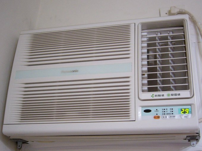 Quick solutions for a leaking air conditioner