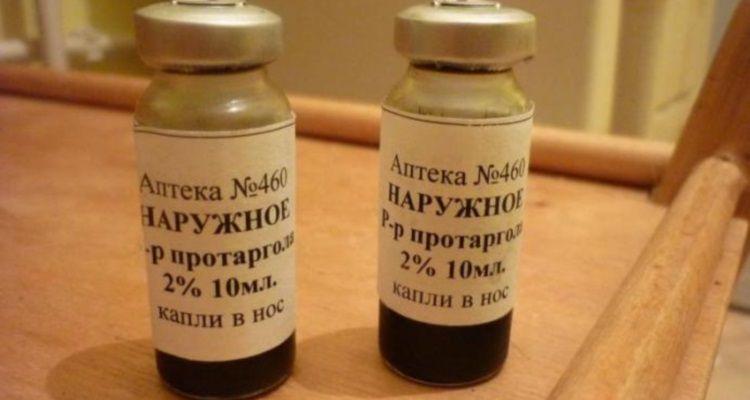 инструкция на препарат артра