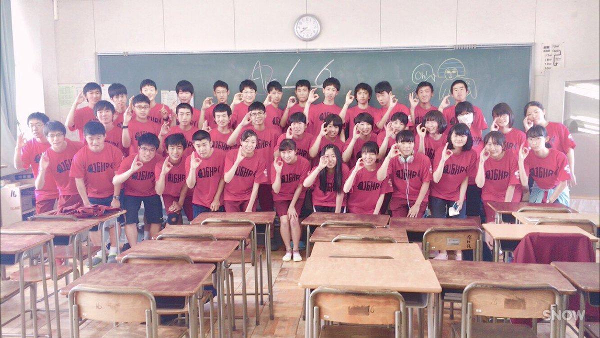 高校 浜松 北
