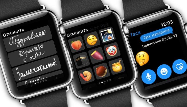 Они имеются и в фирменном сервисе apple по пересылке сообщений.