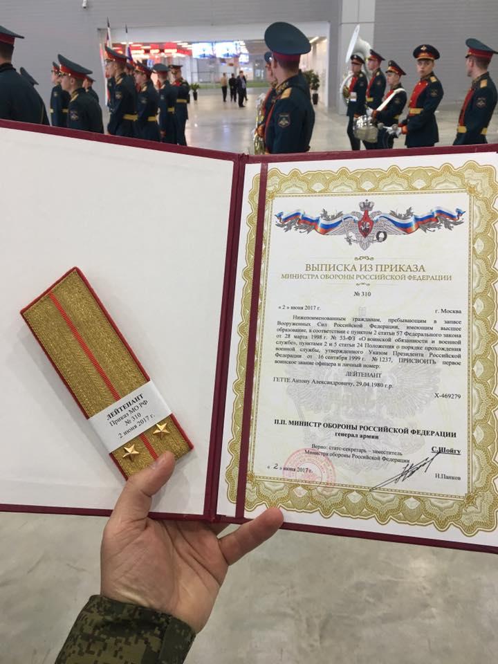 дизайнерская поздравление с присвоением звания лейтенанта фсин мужчине нравится только