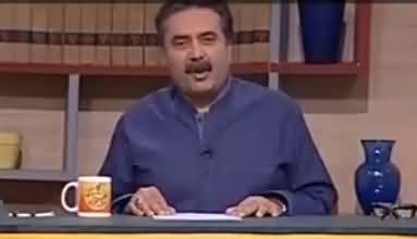 Khabardar Aftab Iqbal  - 2nd June 2017 - Comedy Show thumbnail