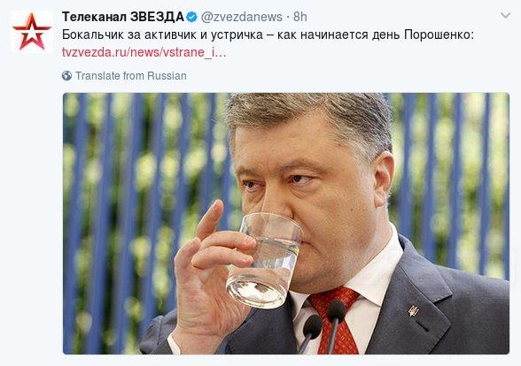 Бюджет РФ на пропаганду составляет более $1 млрд, - Пашинский - Цензор.НЕТ 4210