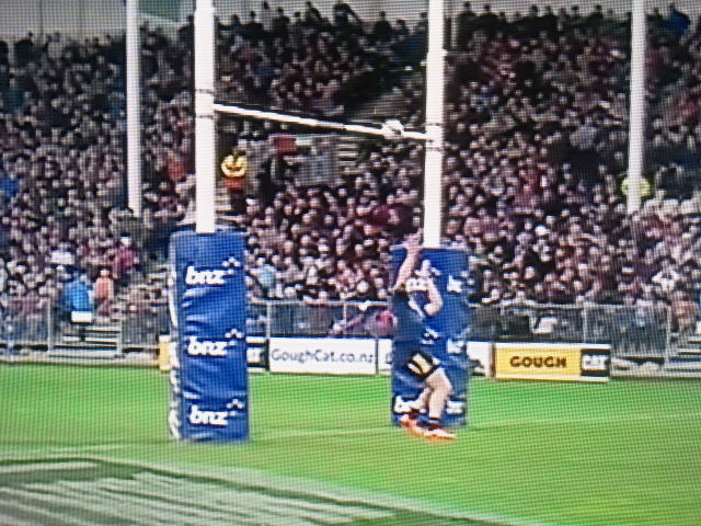 How close #CRUvHIG? That close. #SuperRugby https://t.co/3lcxz8Ktdy