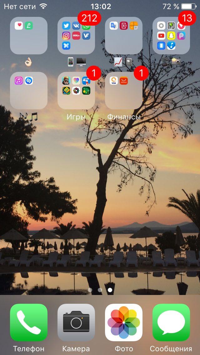 фото для блокировки экрана андроид