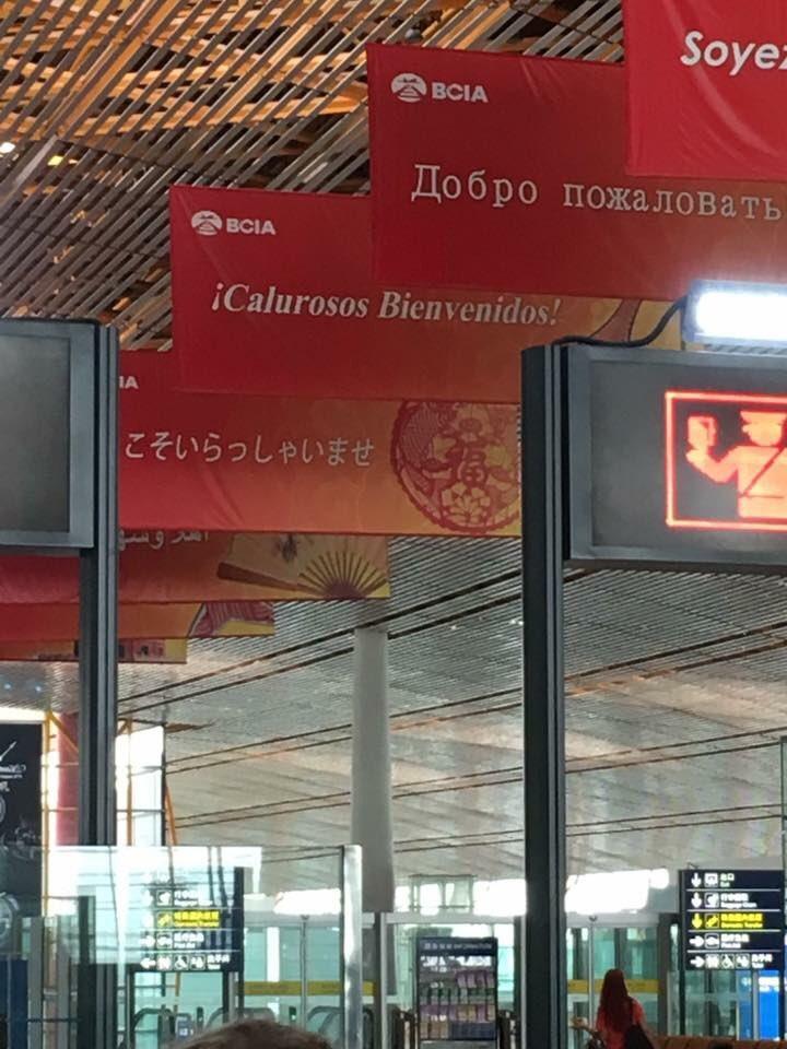 Como te reciben en el aeropuerto de Pekín 😂 #TranslatorWanted @UOCartshum https://t.co/7pBlXSfeCZ