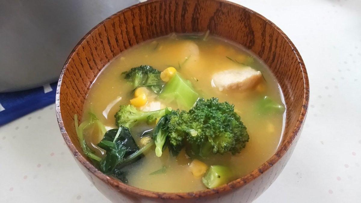レシピ無しでテキトーに作ったスープが美味しくて食べすぎた(^_^;)