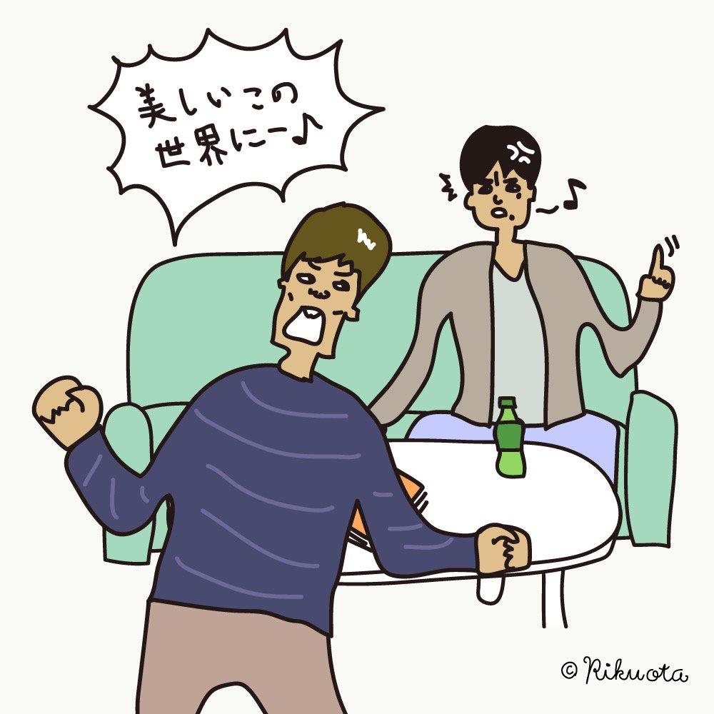 Twitter 関 ジャニ