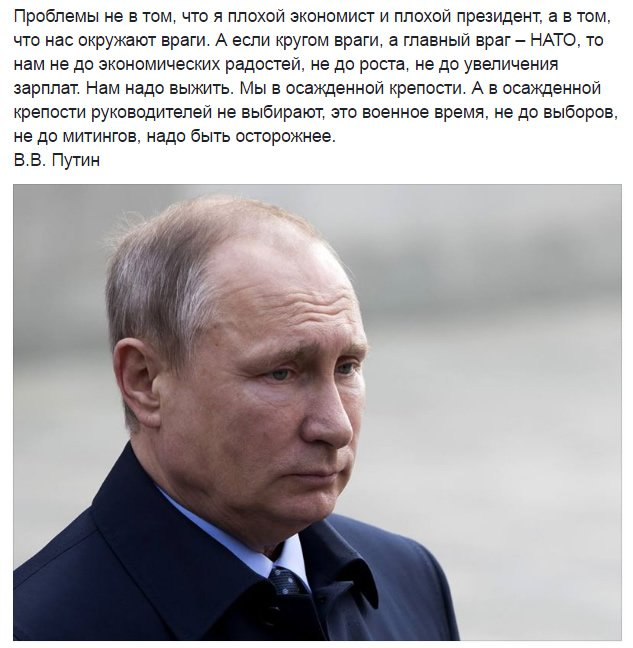 В Евросоюзе не очень хотят усиливать санкции против РФ, - посол в Германии Мельник - Цензор.НЕТ 4036