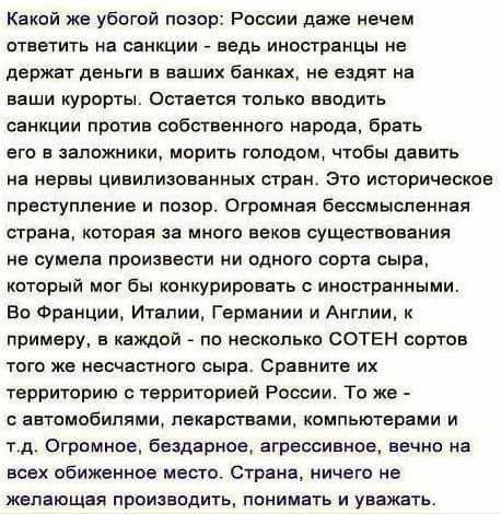 """Оккупанты создают очереди на КПВВ """"для картинки"""", чтобы в новостях показать, что туристы якобы массово едут в Крым, - Госпогранслужба - Цензор.НЕТ 915"""