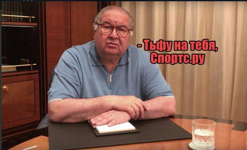Спортивный канал «Матч ТВ» - Страница 15 DBZqtBdXgAAQWbH