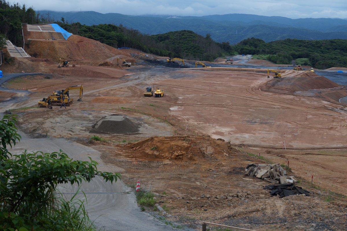 「写真 駐屯地工事が始まった奄美大島」の画像検索結果