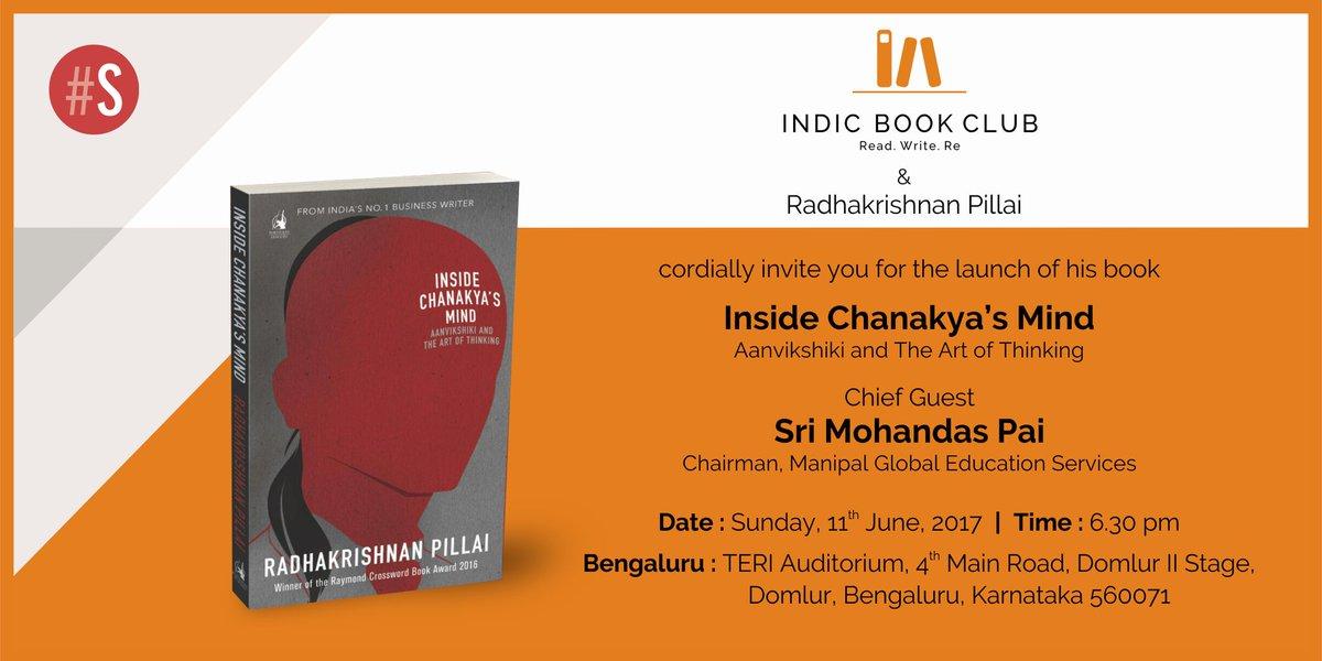 Dr Radhakrishnan Pillai On Twitter Bangalore Launch Invitation