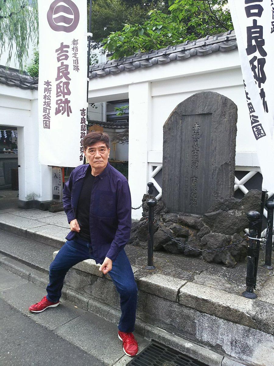吉良邸跡に行った時の大谷亮介