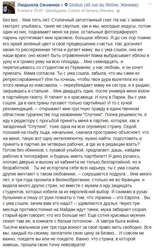 """""""Мы это сделали. И мы это сделали вместе"""", - обращение Могерини по поводу безвиза для Украины - Цензор.НЕТ 5946"""