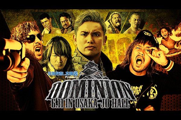 Post image of NJPW: Dominion 6.11
