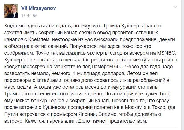 РФ требует от США разъяснений из-за санкций против российских компаний - Цензор.НЕТ 8677