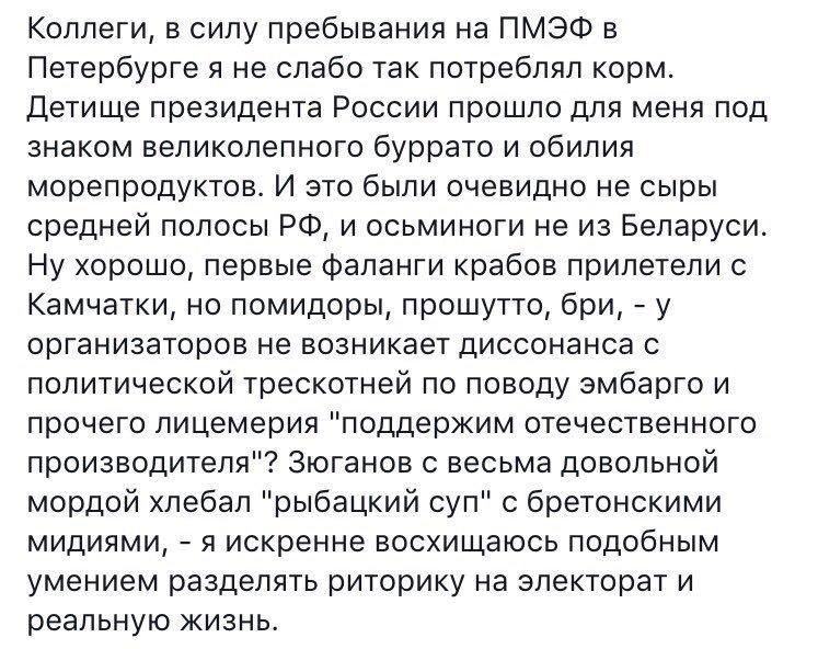 В Евросоюзе не очень хотят усиливать санкции против РФ, - посол в Германии Мельник - Цензор.НЕТ 3240