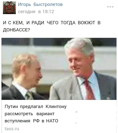 """В течение года сигналом украинского ТВ и радио будет охвачена вся """"линия разграничения"""" и оккупированный Донецк, - Костинский - Цензор.НЕТ 2624"""