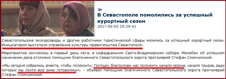 Начато вещание Украинского радио на оккупированные территории Донбасса, - Донецкая ОГА - Цензор.НЕТ 5432