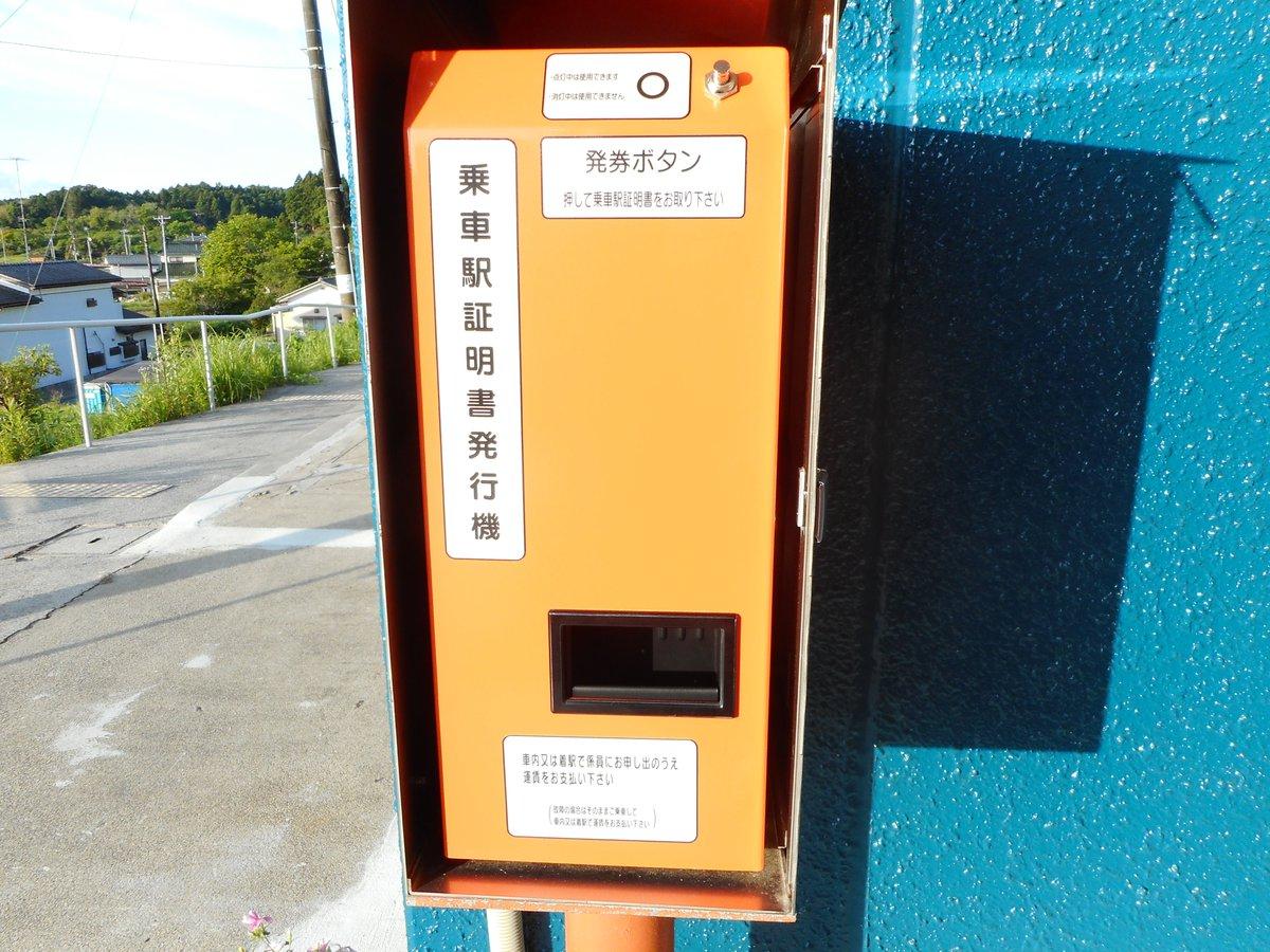"""としのりさんⅡ on Twitter: """"駅..."""