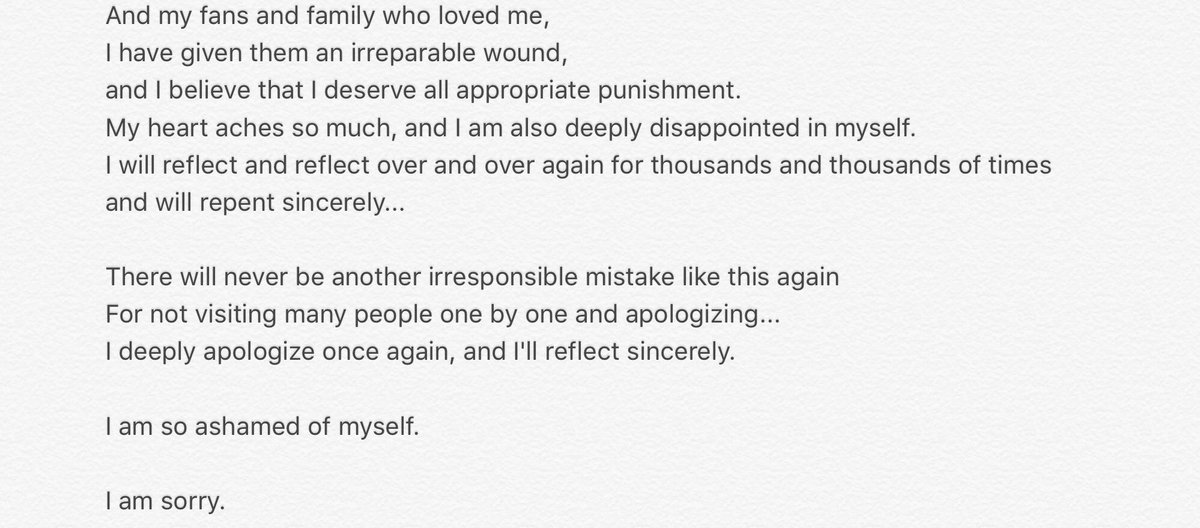 TOPs Apology Letter Page 2 Celebrity News Gossip OneHallyu