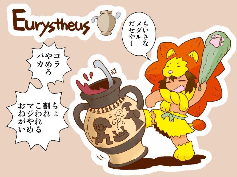 いのししスティーヴ on Twitter:...