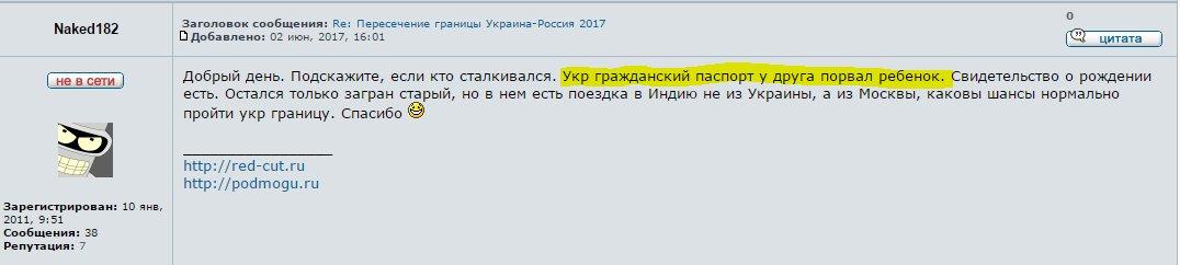 Новая концепция развития позволит до конца 2017 года вывести 70% шахт на безубыточность, - Жебривский - Цензор.НЕТ 2783