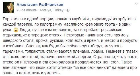 Россия продолжит субсидирование авиаперелетов в Крым, - Медведев - Цензор.НЕТ 7217