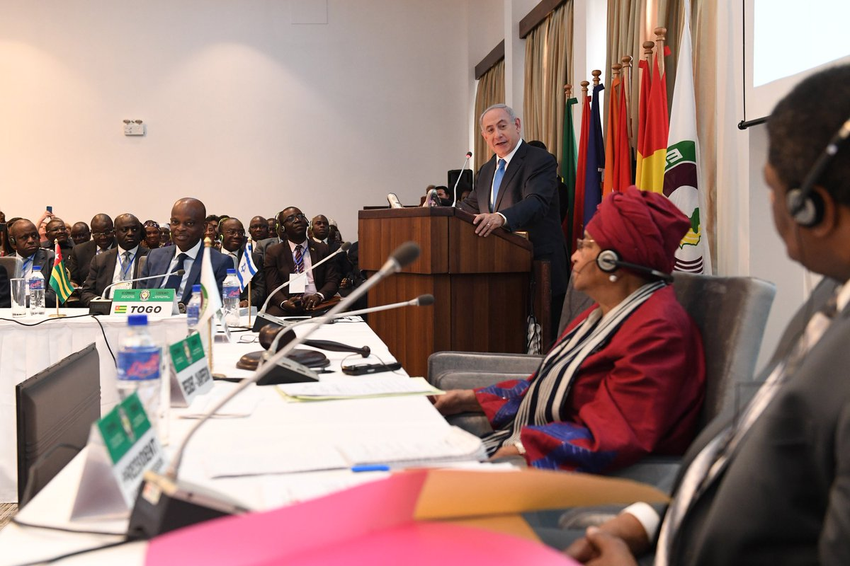 The Economic Community of West African States, ECOWAS, has approved of Morocco's membership application.
