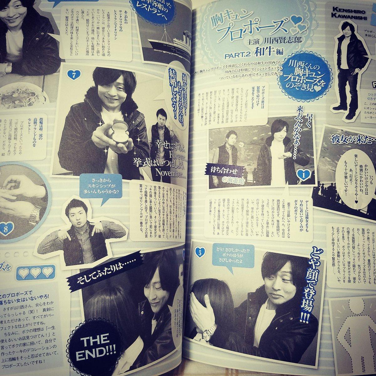 2011年お笑い男子校発掘。数年前に整理して東京だけ残したことがマジ今となって悔やまれる・・・ 和牛 お笑い男子校 お笑い 雑誌復活希望pic.twitter.com/1vVA5RFJpS