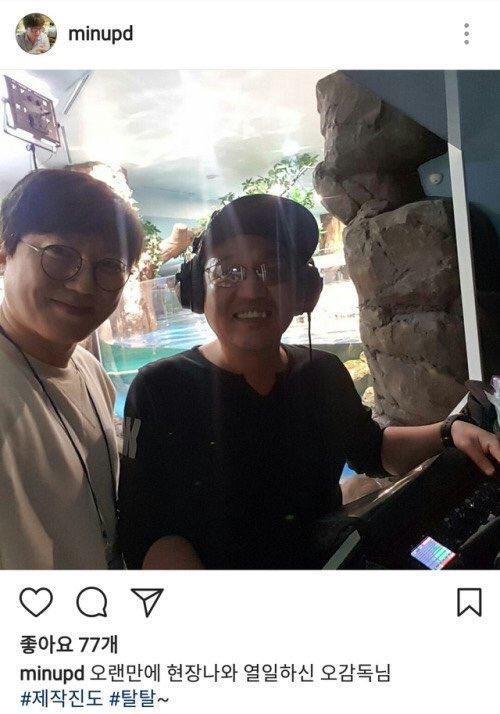 A new season of #MonstaXRay ?  At an aquarium(?)   (Now I can see better their hair)  #MonstaX #Kpop #news<br>http://pic.twitter.com/ar74JcsKME