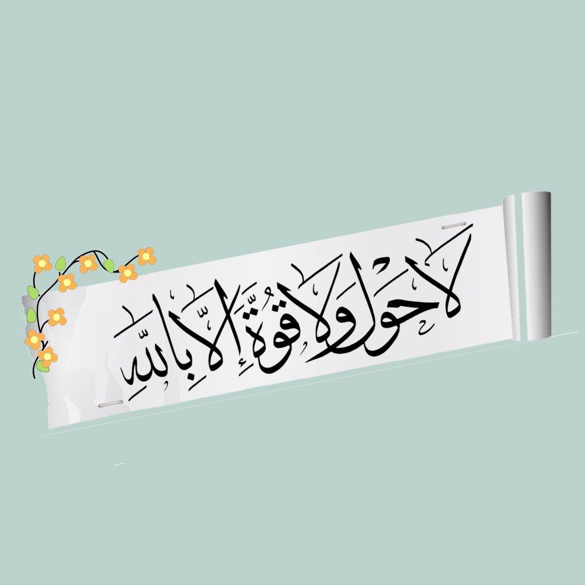 Shahad Shahd1745 Twitter