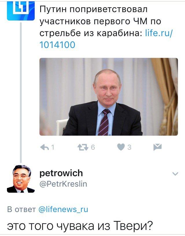 В России совершено массовое убийство на пьяной почве - Цензор.НЕТ 422