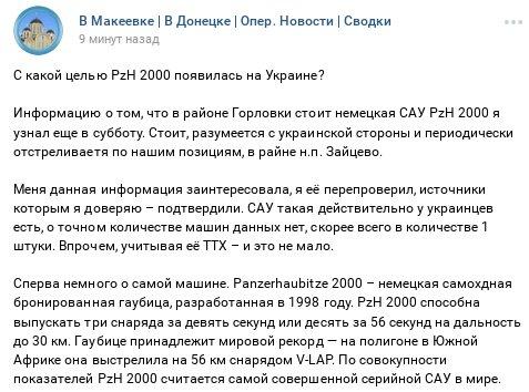 Двое жителей Харьковщины в Бердянске избили полицейского и пытались угнать служебный автомобиль - Цензор.НЕТ 2581