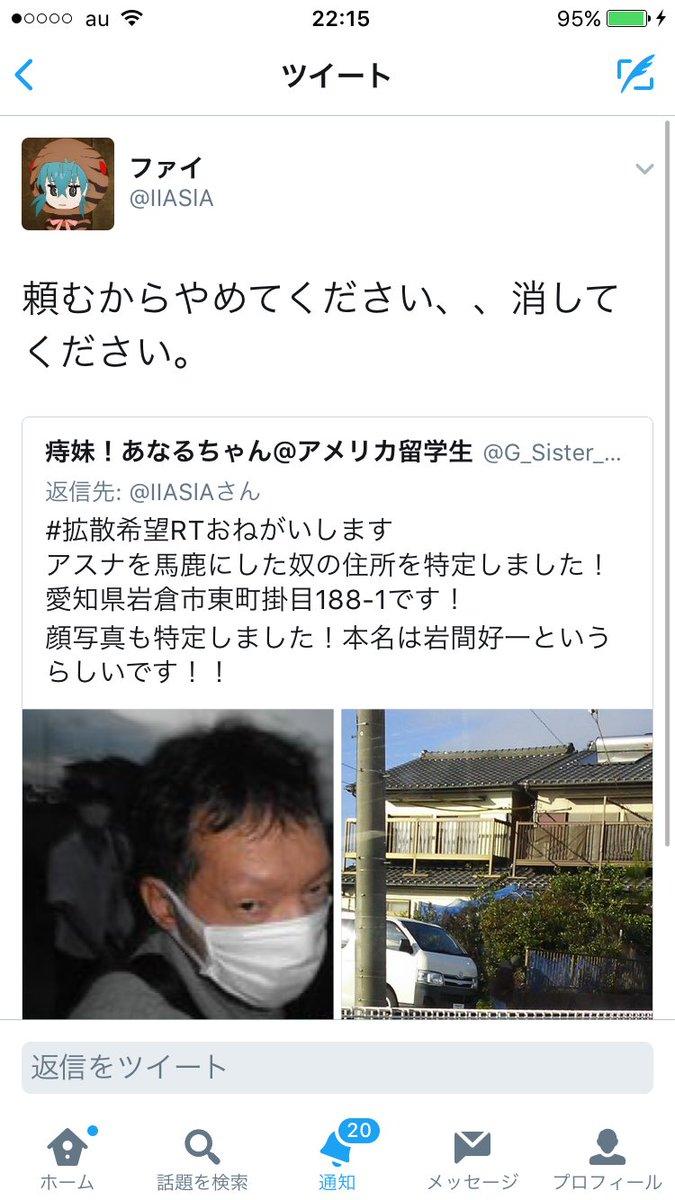 """伊藤 誠 on Twitter: """"オタクを..."""