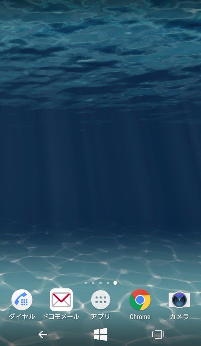 Taka S On Twitter 海の中をイメージしたlive壁紙 動く を使い始めた