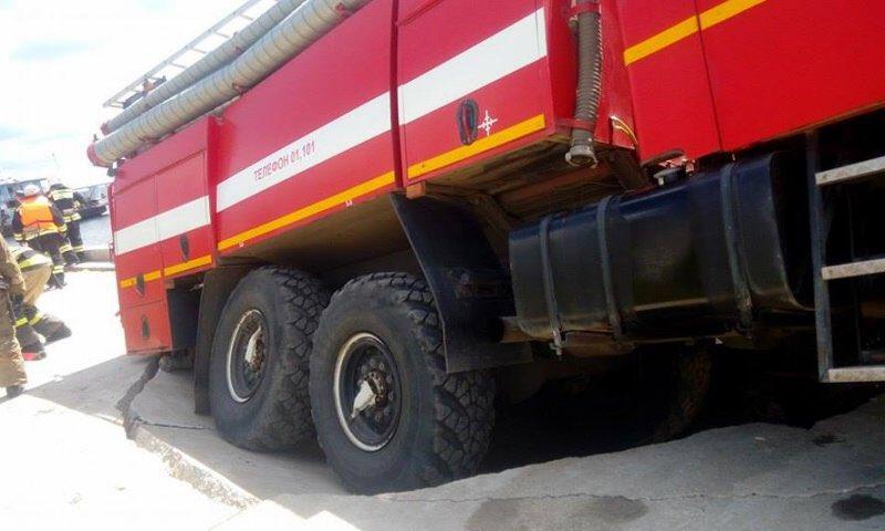 Пожарная безопасность фильм скачать