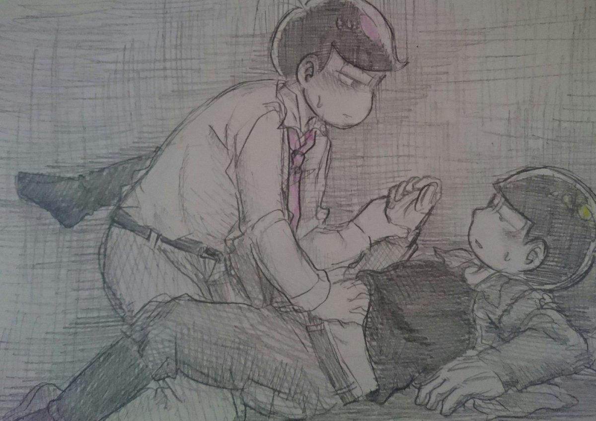 【マンガ】「明日は非番」(トド十)