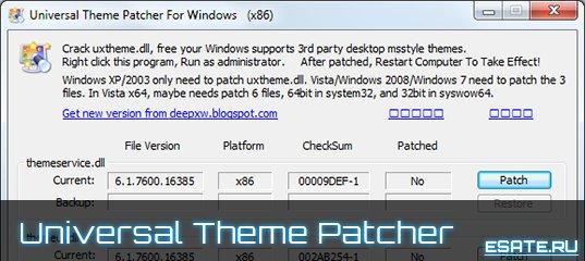 lan realtek драйвер для windows 7