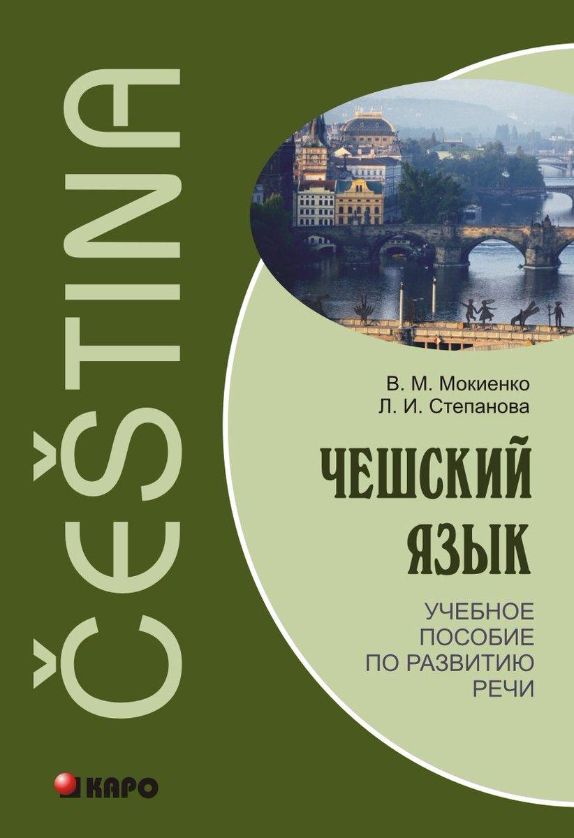Учебное пособие по философии для вузов - 56d