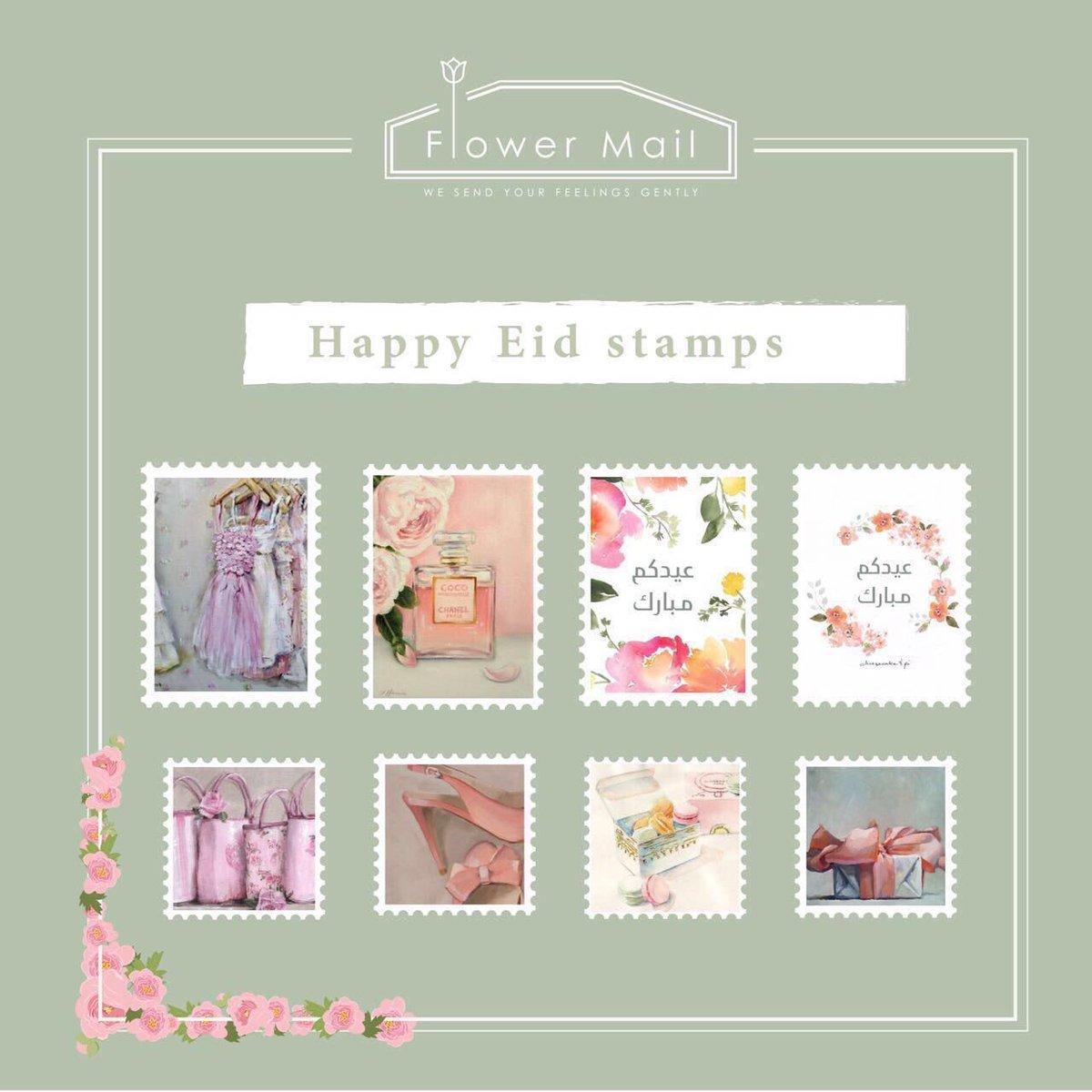 Flower Mail En Twitter طوابع بريديه خاصة بمناسبة العيد