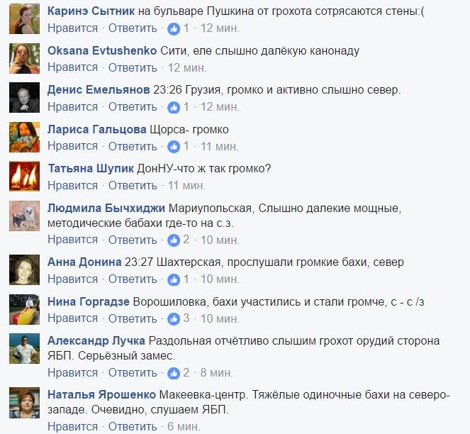 За прошедшие сутки были ранены двое украинских воинов, - штаб АТО - Цензор.НЕТ 4295