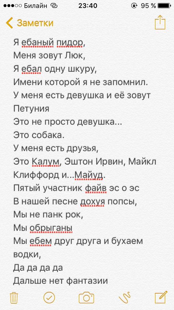 барбарики песня о маме минус бесплатно