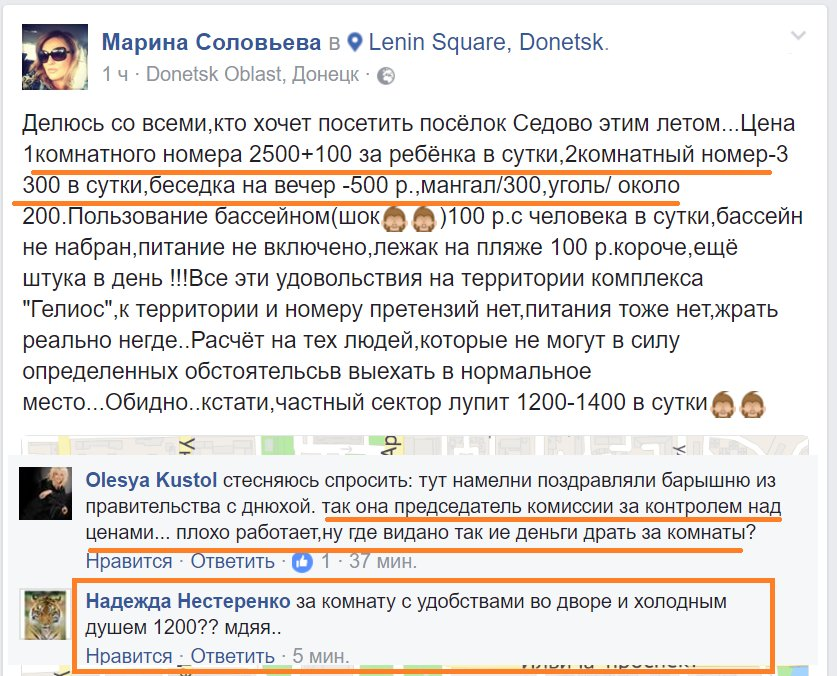 За прошедшие сутки были ранены двое украинских воинов, - штаб АТО - Цензор.НЕТ 219